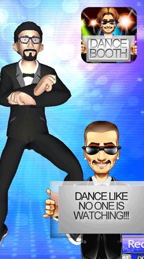 DanceBoothSS